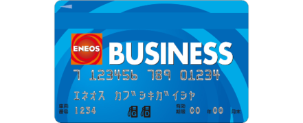 ENEOS BUSINESS