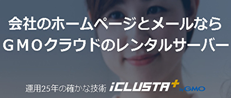 iCLUSTA+